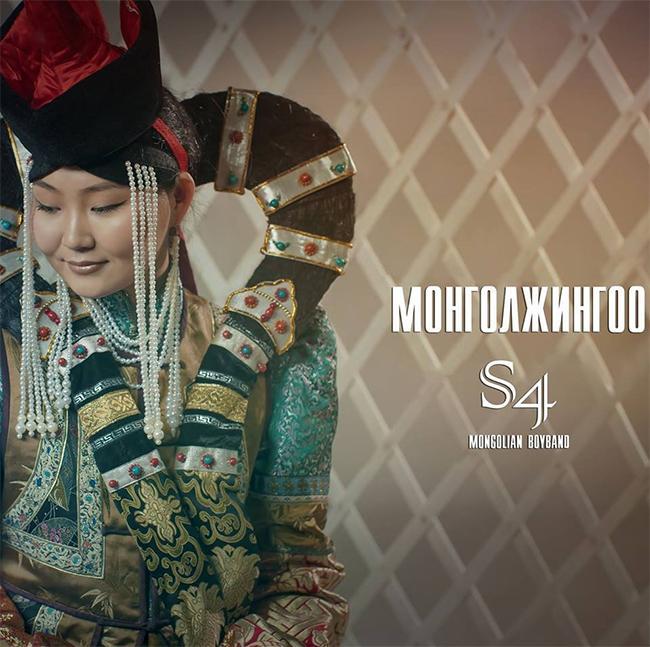 """Монгол бүсгүйчүүдээ магтан дуулсан """"Монголжингоо"""" дуу мэндэлжээ"""