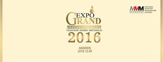 Grand expo-2016